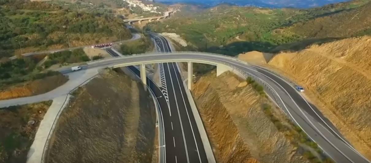 Γέφυρα Χαμεζίου